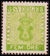 1858. Coat Of Arms 5 öre Yellow Green. Line Perforation 14. Hinged. FACIT Describe Th... (Michel 7b PARIS) - JF414410 - Neufs