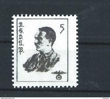 Dt.Reich - Vignette - Cinderella - Poster Stamp - 4 - Erinnofilie