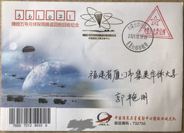 China Space 2020 Chang'E-5 Lunar Probe Mission Return Cover, Siziwangqi - Asia