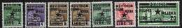 Italian Occupation Trieste B Fiume, Michel # 27-33 Mint Hinged Italy Social Rep. Stamps Surcharged, 1945 - Occup. Iugoslava: Fiume