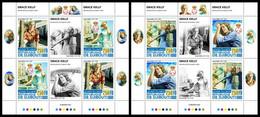 DJIBOUTI 2020 - Grace Kelly, 2 M/S. Official Issue [DJB200514a-2] - Kino