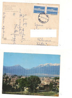 8642 BULGARIA BAHOKO 1971 Card Stamps Cover - Cartas