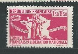 COLONIES FRANCAISES N° 64** TB 1 - Autres