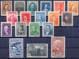 Greece 1930 IndependenceMNH LUX VF - Nuovi