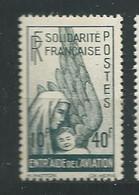 COLONIES FRANCAISES PA N° 1 ** TB 1 - Varia