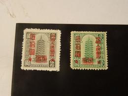 CHINE  1951 Sans Gomme - Offizielle Neudrucke