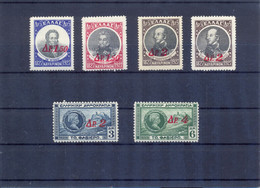 Greece 1932 Surcharges Issue MNH VF. - Nuovi
