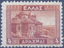 Greece 1935 Mystras Issue MNH VF. - Nuovi