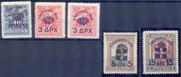 Greece 1935 Restoration Of Monarchy Issue MNH VF. - Nuovi