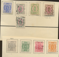 1889 Stamps Mint * &    Ø.   Fine Condition. Cat Value > 120-euros - Used Stamps