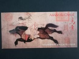 Pochette Philatélique Bloc Souvenir 2014 Année Du Cheval - Souvenir Blocks & Sheetlets