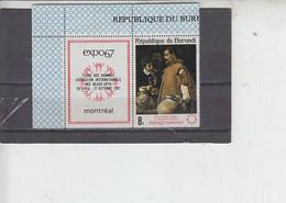 BURUNDI  1967 - Yvert 247 - Arte - Pittura - Velasquez -.- - FDC: Hojas