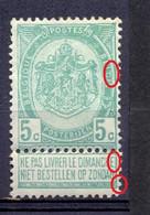 Nr 56a *  Met Curiositeit (NV0014) - 1893-1907 Armarios