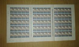 NCE Taxe N° 26 Neuf Gomme Coloniale En Feuille Complète (pliée En 3) De 75 Timbres - Spération Entre 2 Panneaux - Postage Due
