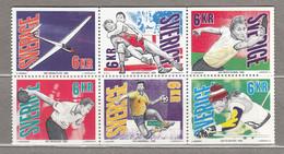 SWEDEN SVERIGE SUEDE 1993 Sport MNH (**) Mi 1761 - 1766  #18346 - Nuevos