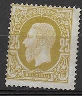 OBP32B, Ongebruikt Met Scharnier, Maar Met Verdunning Middenin - 1869-1883 Leopold II