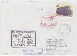 Japon, Lettre Obl. 32° Exp. Polaire Hélico 2.12.18 + Cachet De La 32° Mission, TP 1787 (locomotive) - Cartas