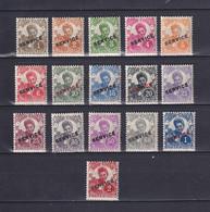 FRENCH INDOCHINA 1934, Mi# 17-32, CV €155, Personalities, MH/MNH - Ungebraucht