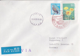 Japon, Lettre Par Avion Obl. 34° Exp. Polaire Base 4.12.16 + Cachet Tokyo 13 IV 93, TP 1658 (Carthame), 2020 (Tourterell - Cartas