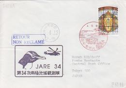 Japon, Lettre Par Avion Obl. 34° Exp. Polaire Base 4.12.16 + Cachet 34° Mission 5.5.13, TP 1895 (Vitrail) - Cartas