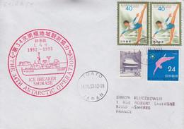 Japon, Lettre Obl. Tokyo 4.12.16 (14/4/93) + Cachet 34° Mission Ice Breaker Shirase, TP Gymnaste Et Plongeur - Cartas