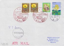 Japon, Lettre Obl. Base 34° Mission  5.12.17, Tokyo 13 IV 94, TP 1429 (Adonis), 1676 (coquillage), 1778 (riz) - Cartas