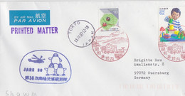 Japon, Lettre Obl. Hydravion Sur La Base 8.12.16, Tokyo 13 IV 97 + 38° Mission, TP 1996 (jeu D'enfant), 2083 (coccinelle - Cartas