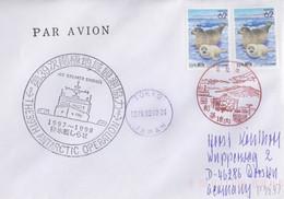 Japon, Lettre Obl. Hydravion Sur La Base 8.12.16, Tokyo 13 IV 97 + 38° B.G. Shirase, TP 2036 (phoque) - Cartas