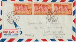 Vietnam Du Nord 1955 Lettre Pour La France (27 Eure) Avec 77 En 3 Exemplaires Oblit Hanoi - Vietnam