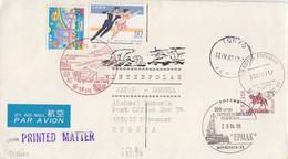 """Japon, Lettre Obl. Hydravion Sur La Base 8.12.16, Tokyo 13 IV 97 + Interpolar Japan-Russia """"Epmak"""" - Cartas"""