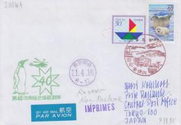 Japon, Lettre Obl. Hydravion Sur La Base 10.12.13, Tokyo 27 IV 99 + 40° Mission, TP 2036 (phoque), - Cartas