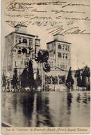 TEHERAN   Chamsol Emareh - Iran