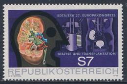 Austria Österreich 1990 Mi 2002 YT 1831 SG 2002 **Niere, Körpers, Dialysegerät / Kidney, Dialysis Machine - Geneeskunde