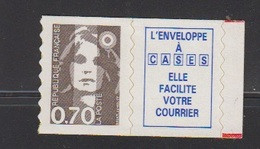 1994.N°6a  MARIANNE DU BICENTENAIRE-DECOUPE LIGNE ONDULEE-N°2873a - Autoadesivi