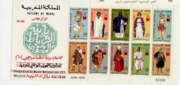 Maroc (1956-...)BLOCS  NEUFS-LOT DE 3 N° 5+6+7 - Morocco (1956-...)