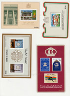 Maroc (1956-...)BLOCS  NEUFS-LOT DE 8  DU N° 10 Au N°17 - Morocco (1956-...)