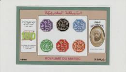 Maroc (1956-...)BLOCS  NEUFS-LOT DE 4 DU N° 18 Au N°21 - Morocco (1956-...)