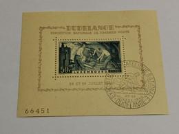Luxembourg, Dudelange Exposition Nationale De Timbres-poste 1946. Oblitéré - Blokken & Velletjes