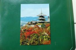V8 / KITOMIZU TEMPLE KYOTO   JAPON ASIE - Kyoto