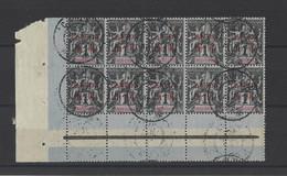 CANTON  YT  N° 1   Obl  1901 - Oblitérés