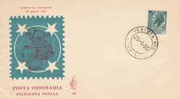 FDC 20-6-1955 12 LIRE SIRACUSANA (ZY192 - FDC
