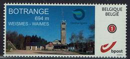 Belgien 2020 - Botrange - Weismes - Waimes - OBP 4183a - Timbres Personnalisés