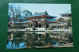 V8 / HOODO PHOENIX HALL OF UJI BYODOIN JAPON ASIE - Autres