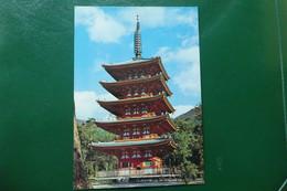 V8 / FIVE STORIES BUDDHIST PAGODA AT DAIGOJI TEMPLE KYOTO  JAPON ASIE - Kyoto