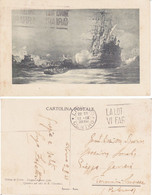 CARTOLINA - NAVE SHIP PICCOLO FORMATO DIFESA DI CORFU' 1716 QUADRO DI R. CLAUDUS.viaggiata 1938. - Pittura & Quadri