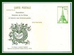 """Entier Cp Repiqué Neuf """"1983"""" Exposition Histoire De La Chine China Le Dragon France - Astrology"""