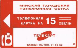 BELARIUS - Belarus