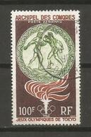 Timbre De Colonie Française Comores P-a  Oblitéré N 12 - Poste Aérienne