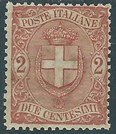 1896-97 REGNO STEMMA 2 CENT MH * - RB8-5 - Ungebraucht