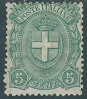 1896-97 REGNO STEMMA 5 CENT MH * - RB8-5 - Ungebraucht